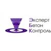 ООО ЭкспертБетонКонтроль