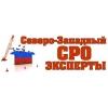 ООО НП СРО EXPERTS Самара