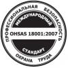 """ООО Институт Охраны Труда """"Бизнес-Консалт"""""""