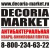 ООО Декория Маркет Самара