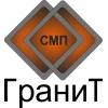 ООО СМП Гранит Екатеринбург