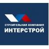 ООО ИнтерСтрой