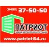 Патриот, Завод металлоконструкций Саратов