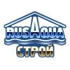 ООО ооо РусАкваСтрой
