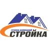 """Группа Компаний """"СТРОЙКА"""" Киров"""