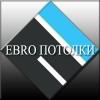 Компания ЕВРО ПОТОЛКИ Москва