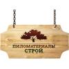 ООО Пиломатериалы-Строй Москва