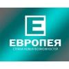ООО Европея Краснодар