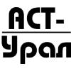 ООО АСТ-Урал Ижевск