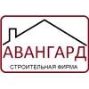 ООО АВАНГАРД Краснодар