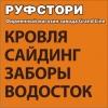 Металлист Калуга