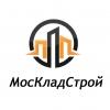 ООО МосКладСтрой Москва