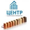 ООО Центр строительных материалов Тюмень