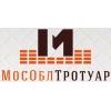 ООО МосОблТротуар Москва