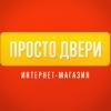 ООО ДВЕРИ БЕСТ Москва