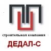 ООО Дедал-С, официальный Партнер-Строитель ASTRON Buildings