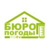 ИП Кривушин Александр Игоревич Новороссийск