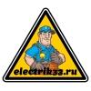 Электрик33 Владимир