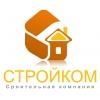 ООО СтройКом Екатеринбург