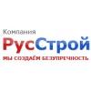 ООО РусСтрой Новатор Екатеринбург