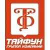 ООО Тайфун-Череповец