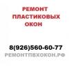 ОАО ремонтпвхокон.рф Москва