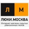 ООО ПТК «ДЕЛАЙТ» Москва