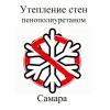 ООО ТермоФасад