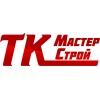 """ООО ТК """"МастерСтрой"""""""