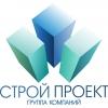 ООО Группа Компаний Стройпроект