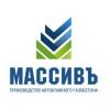 ООО Крымский газобетоннй завод