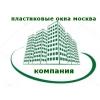 ООО Окна Москва Москва