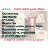 ООО Альфа Новосибирск