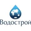 ООО Водострой Тула