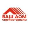 ООО Ваш Дом Ростов-на-Дону