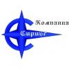 ИП компания Сириус