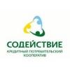 """КПК """"Содействие"""" Екатеринбург"""