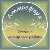 ИП Волков А.М. Владимир