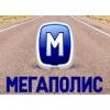 ООО Строительный Холдинг Мегаполис Красноярск
