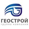 ООО Геострой Екатеринбург