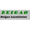 ТОО Beigao Kazakhstan Казахстан