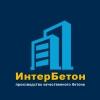 Интербетон Челябинск