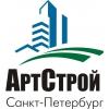 ООО АРТСТРОЙ+ Санкт-Петербург