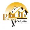 """ООО Строительная компания """"Русская усадьба"""""""