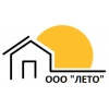 ООО Лето Москва