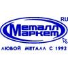 Металл-Маркет