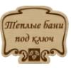 ООО Инсеко групп