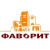 ООО Фаворит-59 Москва