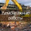 ООО Точка слома Красноярск