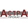 ИП Астра Прокат